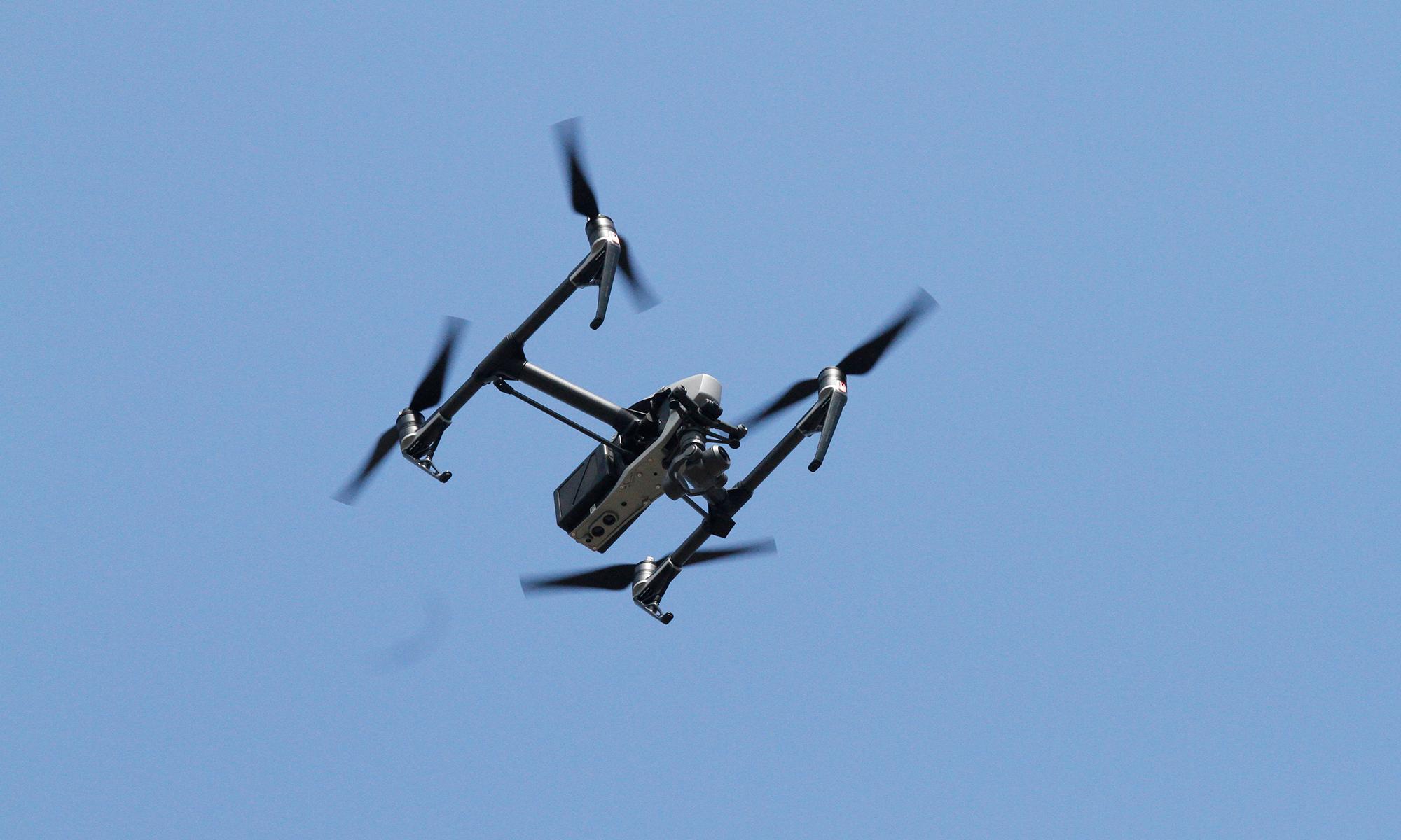 Konkatsu Drone Project